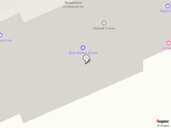 РИЭЛТ-ЦЕНТР на карте Домодедово
