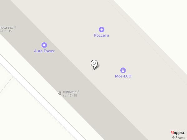 Себе любимой на карте Новороссийска