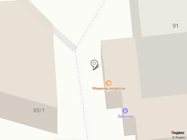 Хмельная бочка на карте Новороссийска