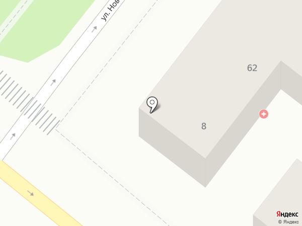 Дезинфекционная станция, ГБУЗ на карте Новороссийска
