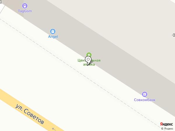 Портмоне на карте Новороссийска