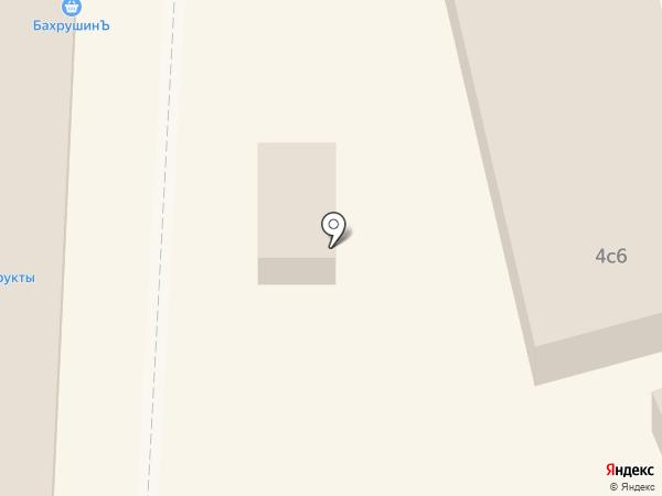 Вегус, ЗАО на карте Домодедово