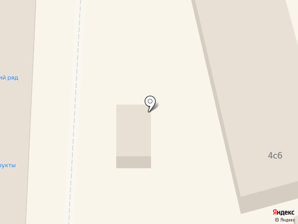 БахрушинЪ на карте Домодедово