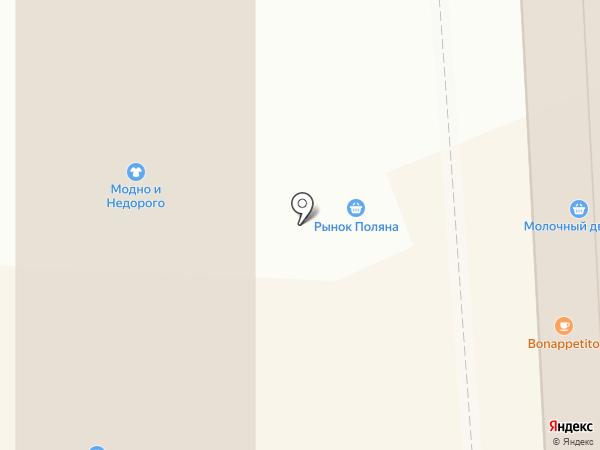 Рыбная Лавка на карте Домодедово