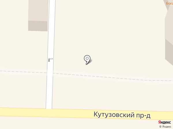 Магазин фруктов и овощей на карте Домодедово