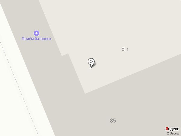 АКАДО Столица на карте Домодедово