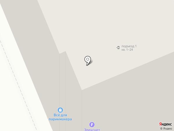 Старый Лекарь на карте Домодедово