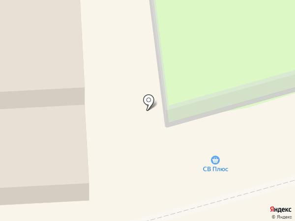 Магазин мясной продукции на карте Домодедово