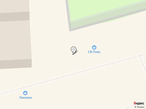 МегаФон на карте Домодедово