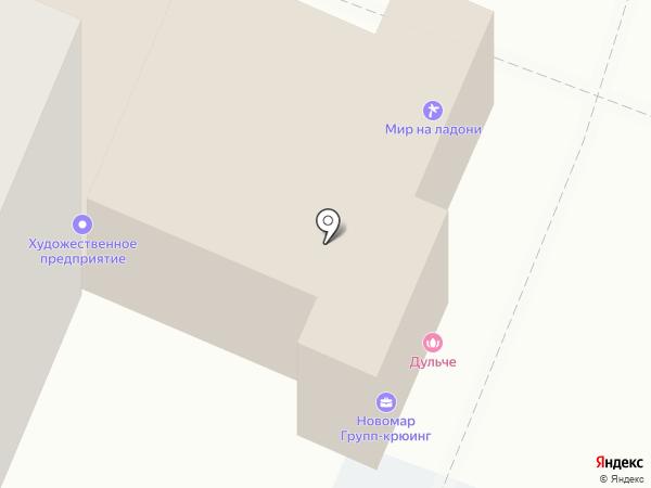 Верхне-баканское художественное творческо-производственное предприятие на карте Новороссийска