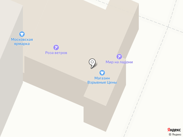 СЕРВИС НОВОРОСС на карте Новороссийска
