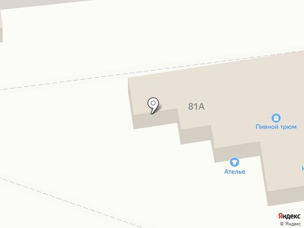Магазин парфюмерии на карте Новороссийска