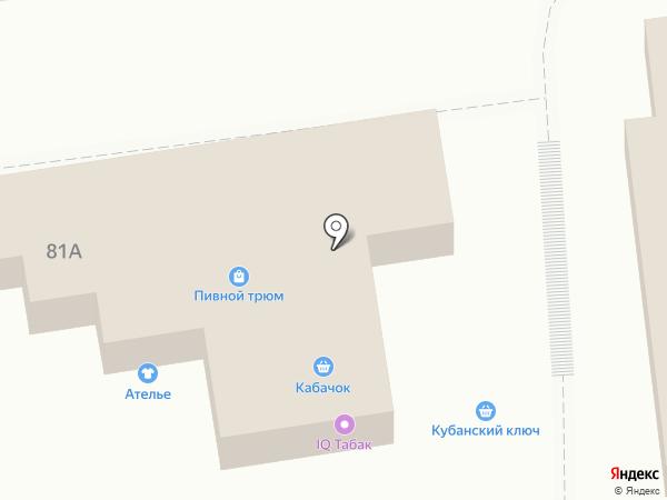 Магазин молочной продукции на карте Новороссийска