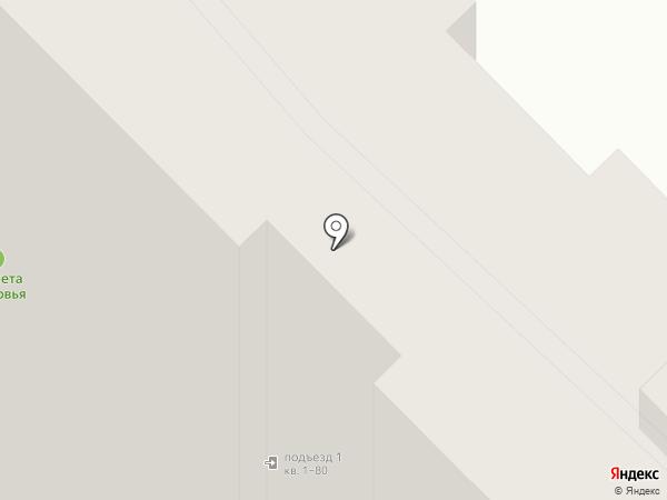 Cashpoint на карте Домодедово