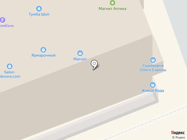 Ермолино на карте Домодедово