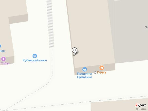 Обжора на карте Новороссийска
