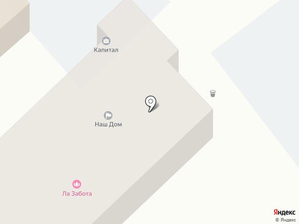 Аривист на карте Новороссийска