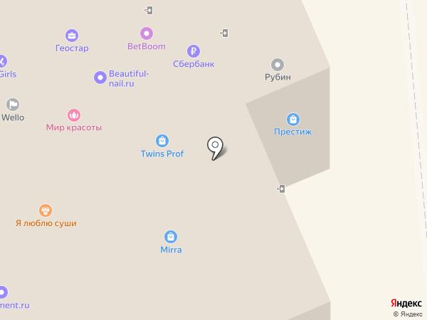 Ковры Домодедово на карте Домодедово