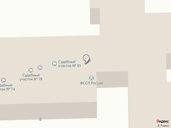 Мировые судьи г. Новороссийска на карте Новороссийска