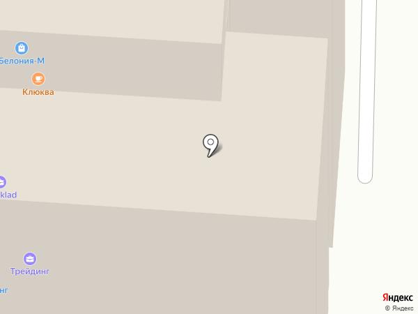 Тайди-Сити на карте Видного