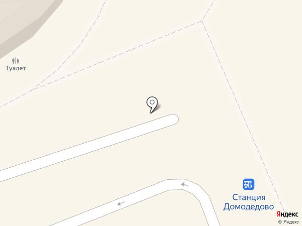 Арена на карте Домодедово