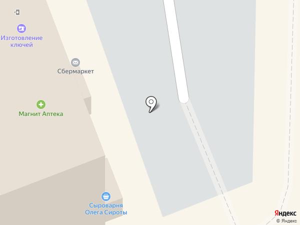 Рукодельница на карте Домодедово