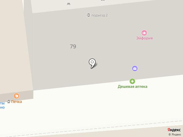 Оздоровительный центр шейпинга на карте Новороссийска