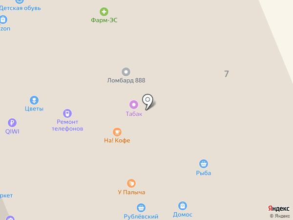 Городская салон-парикмахерская на карте Домодедово