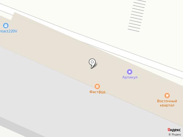 Автоключ на карте Новороссийска