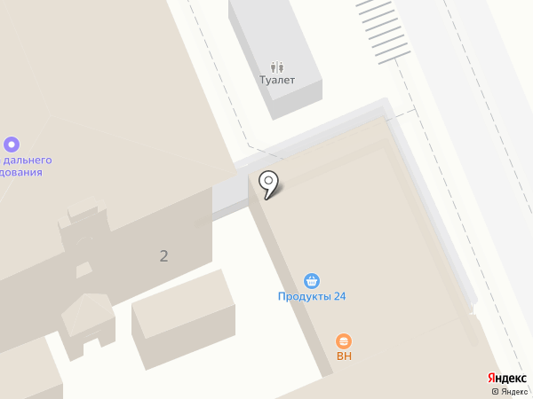 Рэкс.Регион-экспресс на карте Домодедово