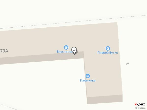 Мясной магазин на карте Новороссийска