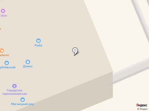 Домос на карте Домодедово