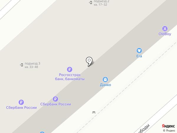 Данко на карте Новороссийска