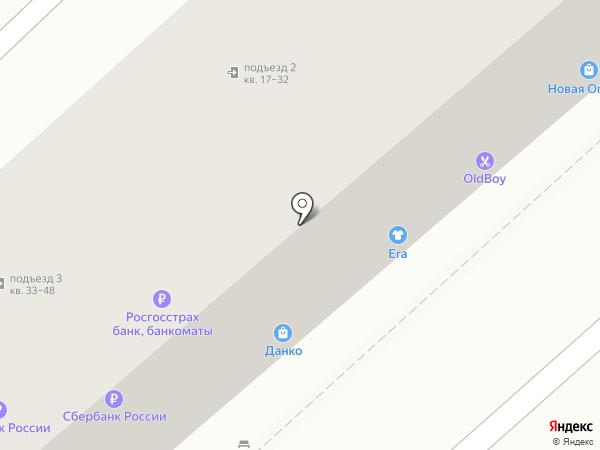 OLDBOY на карте Новороссийска