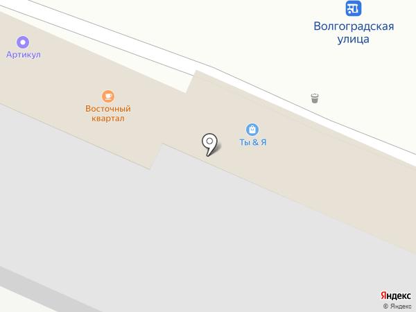 ТЫ & Я на карте Новороссийска