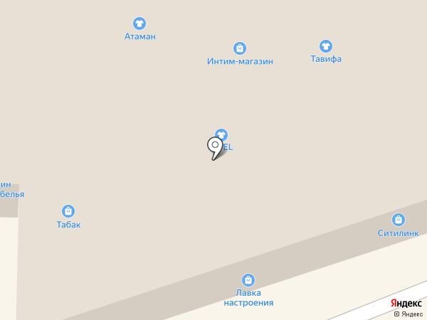 Интим-магазин на карте Домодедово