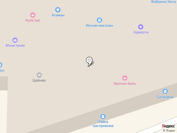 Росцветторг на карте Домодедово