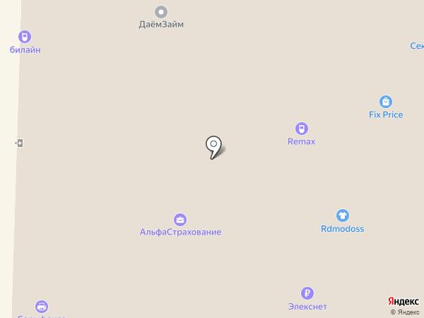 LaVINA на карте Домодедово
