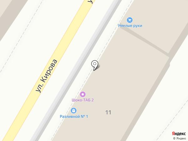 Пирожковая на карте Новороссийска