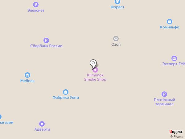 Copy-House на карте Домодедово