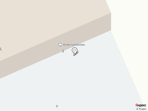 Комстройплан на карте Домодедово