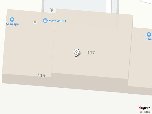 Гармония на карте Новороссийска