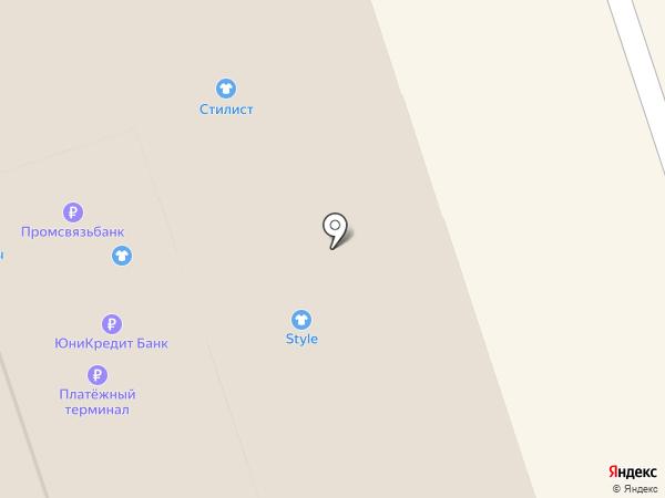 TourPay на карте Домодедово