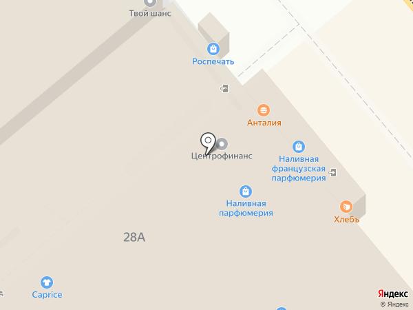 Центрофинанс групп на карте Новороссийска