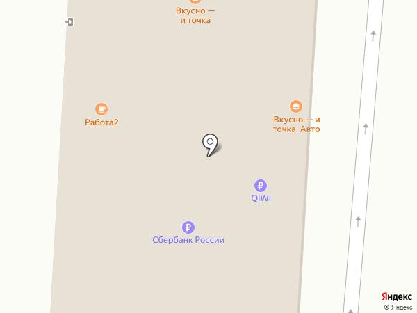 МакАвто на карте Домодедово