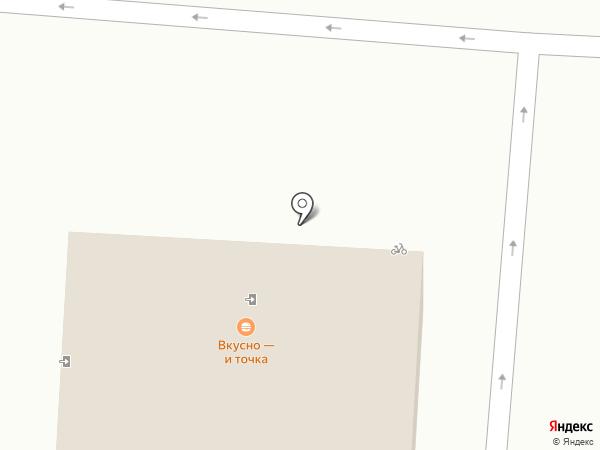 Макдоналдс на карте Домодедово