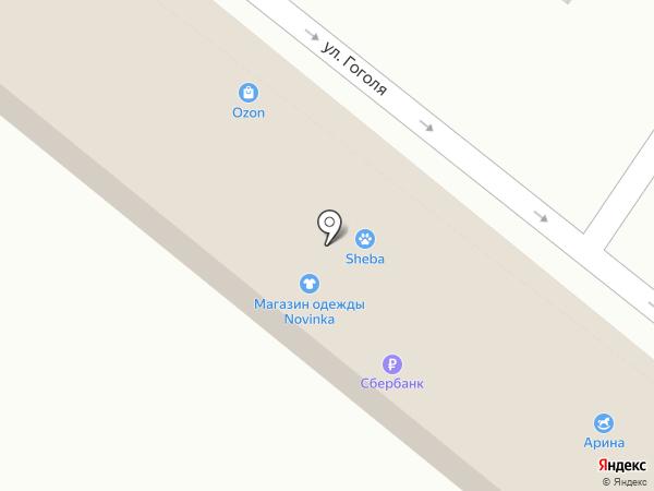 Магазин детской одежды на карте Новороссийска