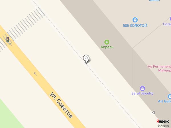 Ай, Друг! на карте Новороссийска
