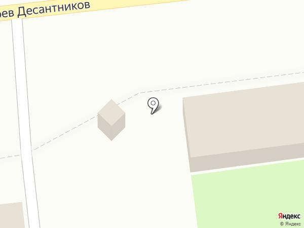 Comepay на карте Новороссийска