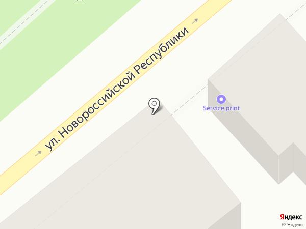 Компания проката автомобилей на карте Новороссийска